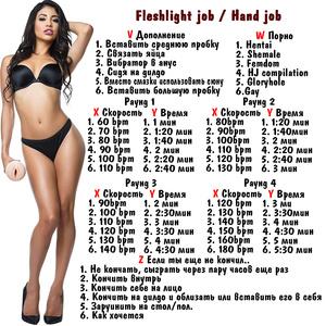 Fap hand job fleshlight job [RU]
