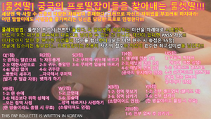 Korean fap roulette #3
