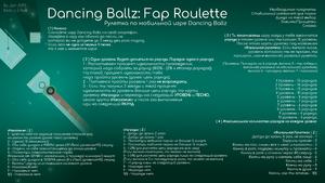 Dancing Ballz: Fap Roulette